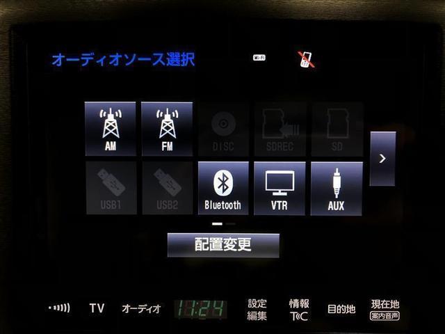 アスリートS サンルーフ フルセグ メモリーナビ DVD再生 ミュージックプレイヤー接続可 バックカメラ 衝突被害軽減システム ETC LEDヘッドランプ ワンオーナー 記録簿 アイドリングストップ(15枚目)