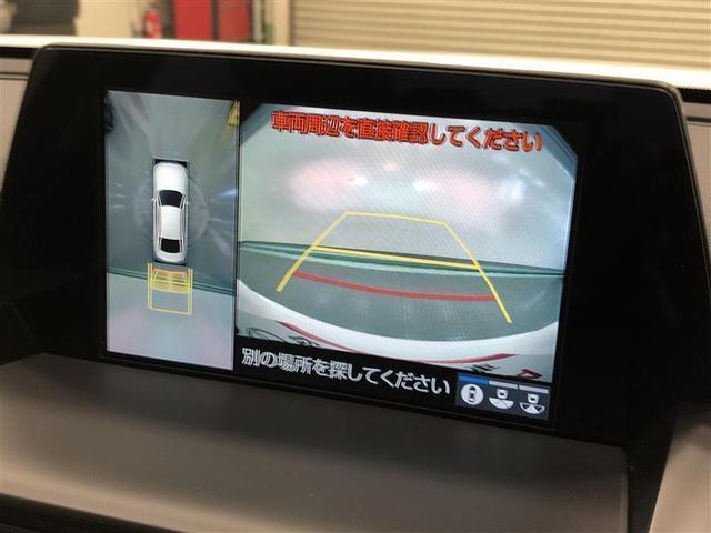 S Cパッケージ フルセグ メモリーナビ DVD再生 ミュージックプレイヤー接続可 バックカメラ 衝突被害軽減システム ETC ドラレコ LEDヘッドランプ ワンオーナー 記録簿 アイドリングストップ(14枚目)