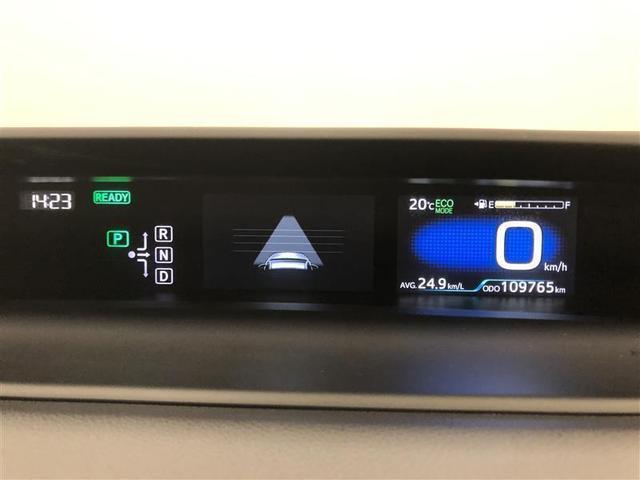 S フルセグ メモリーナビ DVD再生 ミュージックプレイヤー接続可 バックカメラ 衝突被害軽減システム ETC LEDヘッドランプ ワンオーナー 記録簿 アイドリングストップ(13枚目)