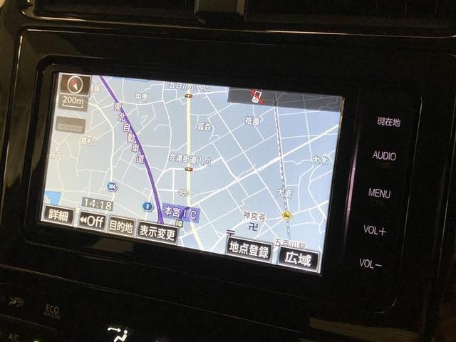 S フルセグ メモリーナビ DVD再生 ミュージックプレイヤー接続可 バックカメラ 衝突被害軽減システム ETC LEDヘッドランプ ワンオーナー 記録簿 アイドリングストップ(14枚目)