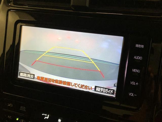 S フルセグ メモリーナビ DVD再生 ミュージックプレイヤー接続可 バックカメラ 衝突被害軽減システム ETC LEDヘッドランプ ワンオーナー 記録簿 アイドリングストップ(15枚目)