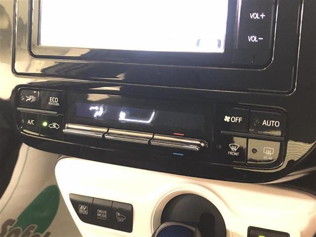 S フルセグ メモリーナビ DVD再生 ミュージックプレイヤー接続可 バックカメラ 衝突被害軽減システム ETC LEDヘッドランプ ワンオーナー 記録簿 アイドリングストップ(16枚目)