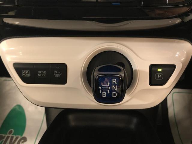 S フルセグ メモリーナビ DVD再生 ミュージックプレイヤー接続可 バックカメラ 衝突被害軽減システム ETC LEDヘッドランプ ワンオーナー 記録簿 アイドリングストップ(17枚目)