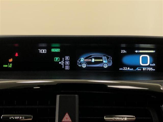 A フルセグ メモリーナビ DVD再生 ミュージックプレイヤー接続可 バックカメラ 衝突被害軽減システム ETC LEDヘッドランプ ワンオーナー 記録簿 アイドリングストップ(13枚目)