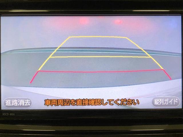 ハイブリッドG ワンセグ メモリーナビ ミュージックプレイヤー接続可 バックカメラ 衝突被害軽減システム ETC 記録簿 アイドリングストップ(13枚目)