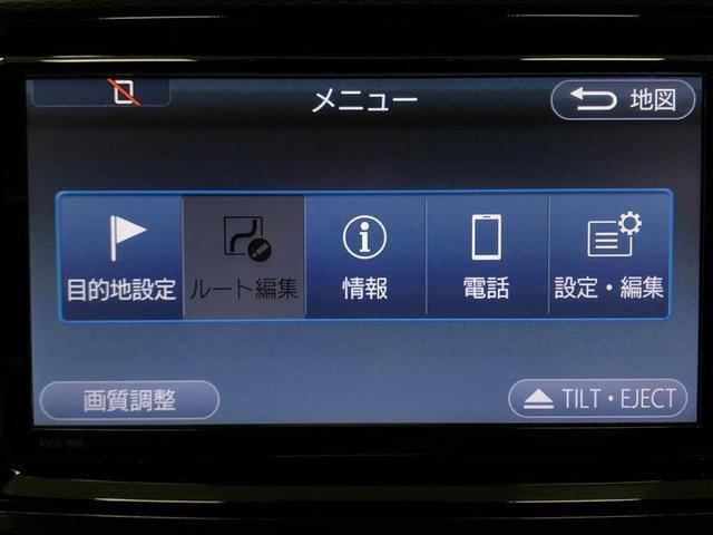 ハイブリッドG ワンセグ メモリーナビ ミュージックプレイヤー接続可 バックカメラ 衝突被害軽減システム ETC 記録簿 アイドリングストップ(15枚目)