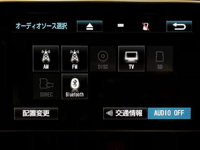 ハイブリッドSi ダブルバイビー フルセグ メモリーナビ DVD再生 ミュージックプレイヤー接続可 バックカメラ 衝突被害軽減システム ETC ドラレコ 両側電動スライド LEDヘッドランプ 乗車定員7人 3列シート 記録簿(18枚目)