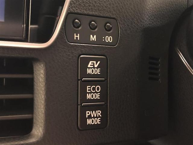 ハイブリッドSi ダブルバイビー フルセグ メモリーナビ DVD再生 ミュージックプレイヤー接続可 バックカメラ 衝突被害軽減システム ETC ドラレコ 両側電動スライド LEDヘッドランプ 乗車定員7人 3列シート 記録簿(24枚目)