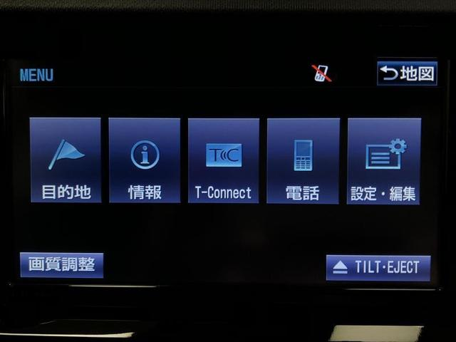 Sスタイルブラック フルセグ メモリーナビ DVD再生 ミュージックプレイヤー接続可 バックカメラ 衝突被害軽減システム ETC ドラレコ 記録簿 アイドリングストップ(16枚目)