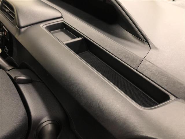 Sスタイルブラック フルセグ メモリーナビ DVD再生 ミュージックプレイヤー接続可 バックカメラ 衝突被害軽減システム ETC ドラレコ 記録簿 アイドリングストップ(29枚目)