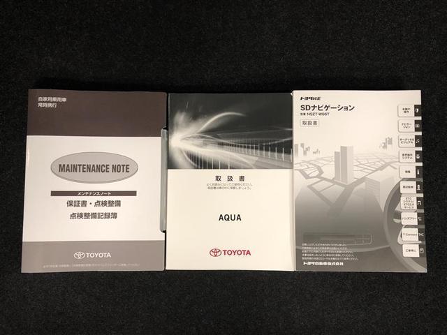 Sスタイルブラック フルセグ メモリーナビ DVD再生 ミュージックプレイヤー接続可 バックカメラ 衝突被害軽減システム ETC ドラレコ 記録簿 アイドリングストップ(39枚目)