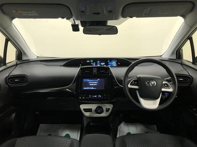 S 4WD ワンセグ メモリーナビ ミュージックプレイヤー接続可 バックカメラ 衝突被害軽減システム ETC ドラレコ LEDヘッドランプ ワンオーナー 記録簿 アイドリングストップ(8枚目)