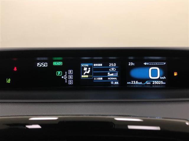 S 4WD ワンセグ メモリーナビ ミュージックプレイヤー接続可 バックカメラ 衝突被害軽減システム ETC ドラレコ LEDヘッドランプ ワンオーナー 記録簿 アイドリングストップ(13枚目)