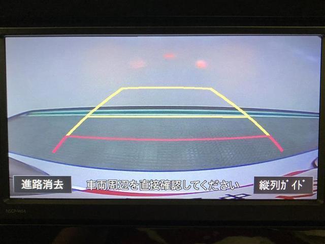 S 4WD ワンセグ メモリーナビ ミュージックプレイヤー接続可 バックカメラ 衝突被害軽減システム ETC ドラレコ LEDヘッドランプ ワンオーナー 記録簿 アイドリングストップ(15枚目)