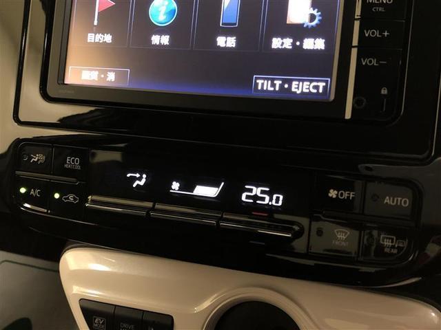 S 4WD ワンセグ メモリーナビ ミュージックプレイヤー接続可 バックカメラ 衝突被害軽減システム ETC ドラレコ LEDヘッドランプ ワンオーナー 記録簿 アイドリングストップ(16枚目)