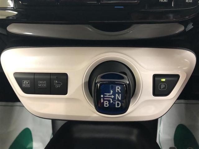 S 4WD ワンセグ メモリーナビ ミュージックプレイヤー接続可 バックカメラ 衝突被害軽減システム ETC ドラレコ LEDヘッドランプ ワンオーナー 記録簿 アイドリングストップ(17枚目)