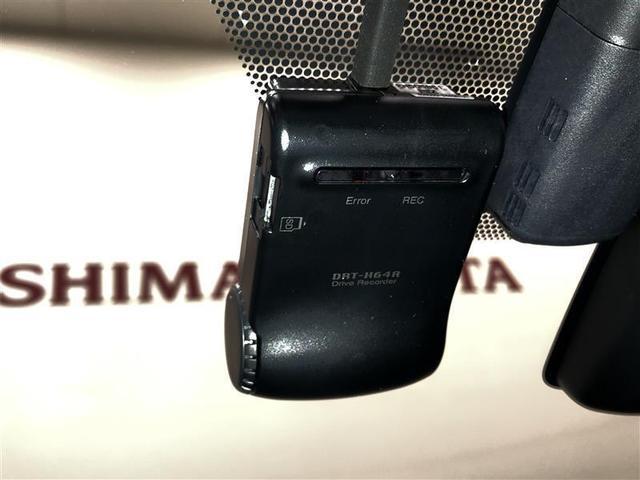 S 4WD ワンセグ メモリーナビ ミュージックプレイヤー接続可 バックカメラ 衝突被害軽減システム ETC ドラレコ LEDヘッドランプ ワンオーナー 記録簿 アイドリングストップ(25枚目)