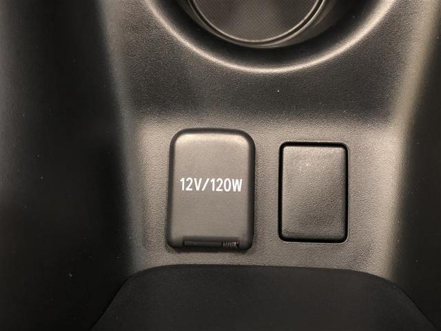 S 4WD ワンセグ メモリーナビ ミュージックプレイヤー接続可 バックカメラ 衝突被害軽減システム ETC ドラレコ LEDヘッドランプ ワンオーナー 記録簿 アイドリングストップ(27枚目)