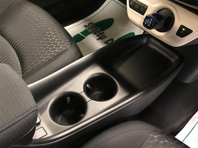 S 4WD ワンセグ メモリーナビ ミュージックプレイヤー接続可 バックカメラ 衝突被害軽減システム ETC ドラレコ LEDヘッドランプ ワンオーナー 記録簿 アイドリングストップ(29枚目)
