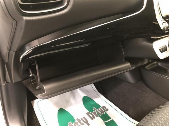 S 4WD ワンセグ メモリーナビ ミュージックプレイヤー接続可 バックカメラ 衝突被害軽減システム ETC ドラレコ LEDヘッドランプ ワンオーナー 記録簿 アイドリングストップ(31枚目)