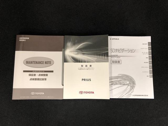 S 4WD ワンセグ メモリーナビ ミュージックプレイヤー接続可 バックカメラ 衝突被害軽減システム ETC ドラレコ LEDヘッドランプ ワンオーナー 記録簿 アイドリングストップ(38枚目)