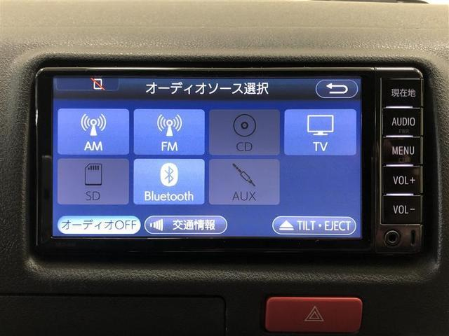 DX 4WD ワンセグ メモリーナビ ミュージックプレイヤー接続可 バックカメラ 衝突被害軽減システム ETC 乗車定員6人 記録簿 ディーゼル(17枚目)