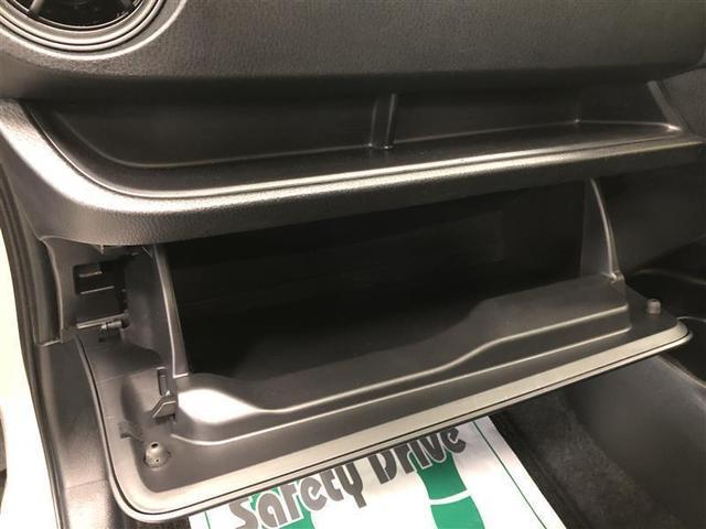 ハイブリッドF ワンセグ メモリーナビ ミュージックプレイヤー接続可 バックカメラ 衝突被害軽減システム ETC 記録簿 アイドリングストップ(28枚目)
