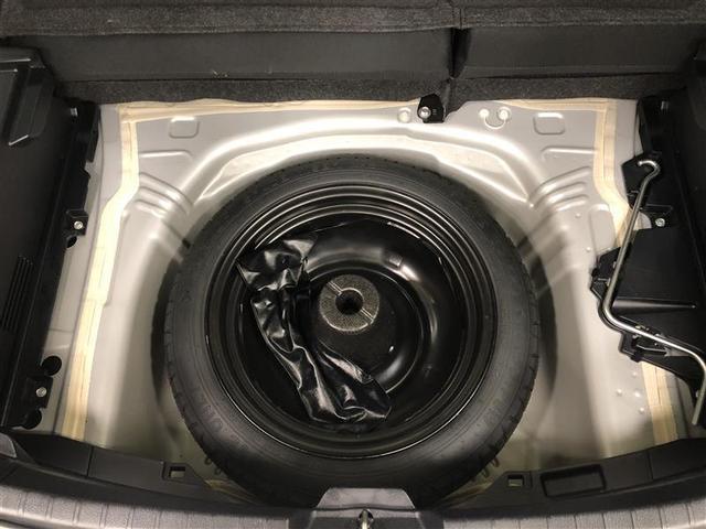 ハイブリッドF ワンセグ メモリーナビ ミュージックプレイヤー接続可 バックカメラ 衝突被害軽減システム ETC 記録簿 アイドリングストップ(31枚目)