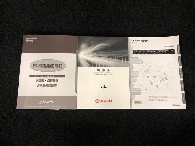 F ワンセグ メモリーナビ ETC 記録簿(29枚目)