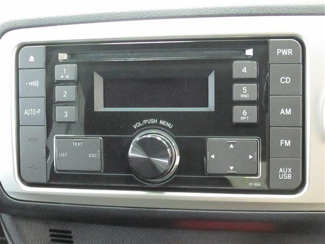 トヨタ ヴィッツ U CDチューナー スマートキー エアバック エアコン