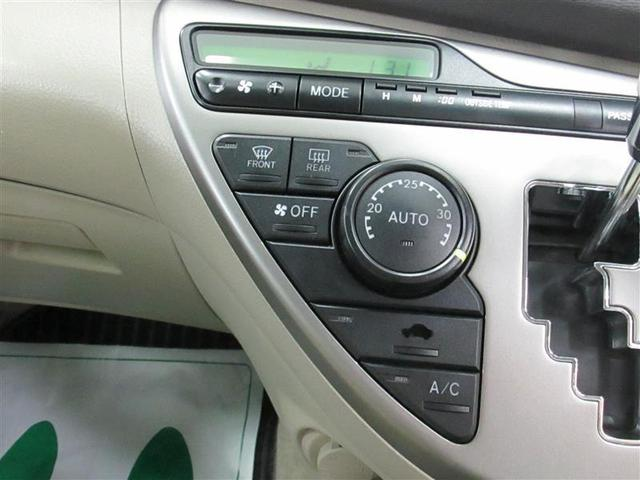 トヨタ アイシス L バックモニター 片側パワースライドドア メモリーナビ