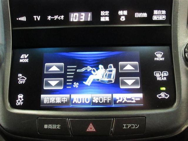 トヨタ クラウンハイブリッド ロイヤルサルーン バックモニター HDDナビ フルセグ