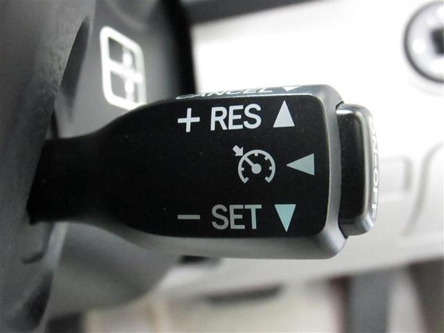 トヨタ クラウン ロイヤルサルーン バックモニター HDDナビ フルセグ