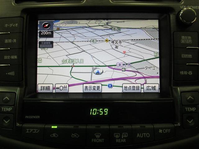 トヨタ クラウン ロイヤルサルーン ナビパッケージ バックモニター HDDナビ