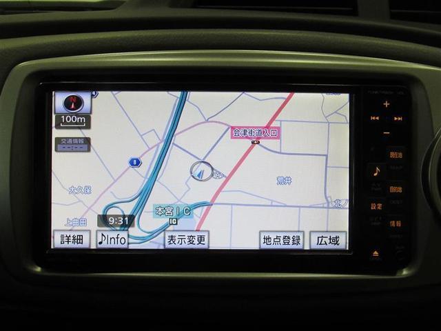 トヨタ ヴィッツ RS Cパッケージ バックモニター メモリーナビ ワンセグ