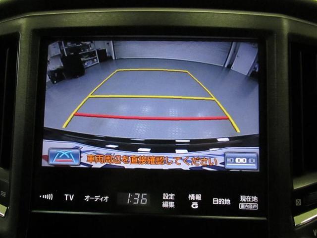 アスリートS バックモニター HDDナビ フルセグ ETC(9枚目)