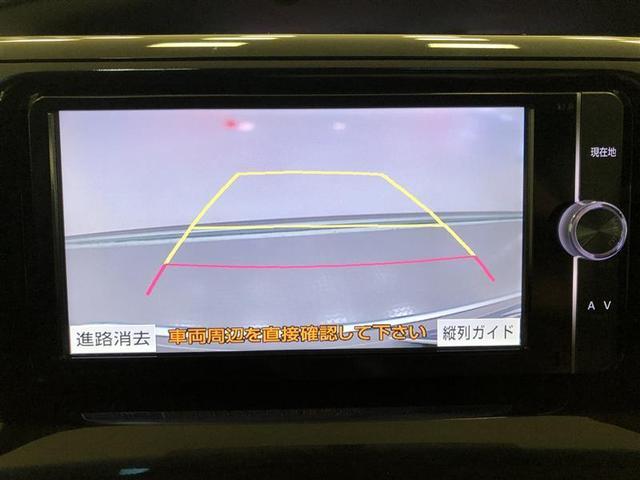 「トヨタ」「エスティマ」「ミニバン・ワンボックス」「福島県」の中古車12