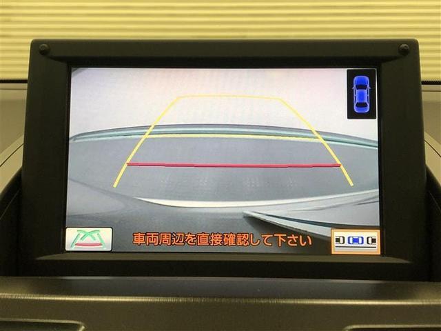 「トヨタ」「SAI」「セダン」「福島県」の中古車10