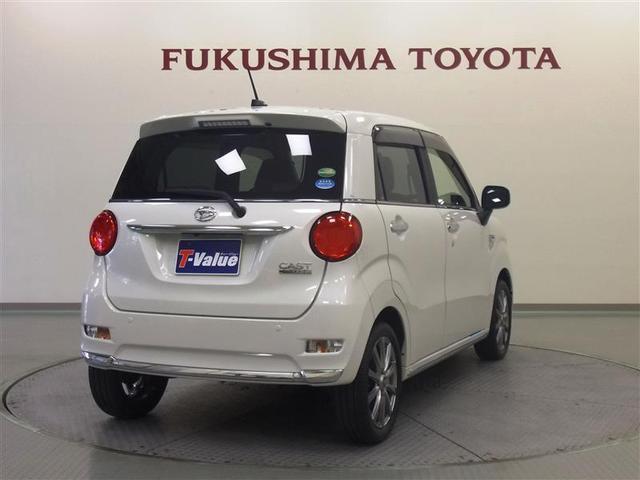 「ダイハツ」「キャスト」「コンパクトカー」「福島県」の中古車3