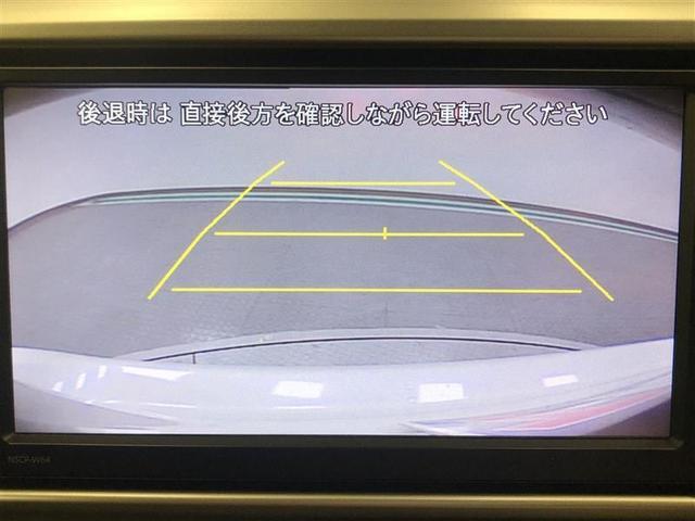 「トヨタ」「ヴィッツ」「コンパクトカー」「福島県」の中古車11