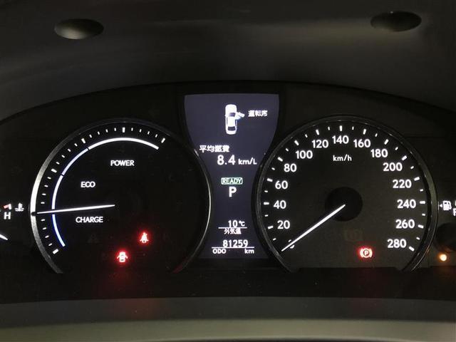 「レクサス」「LS」「セダン」「福島県」の中古車8