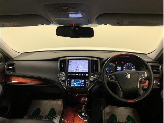 「トヨタ」「クラウンマジェスタ」「セダン」「福島県」の中古車4