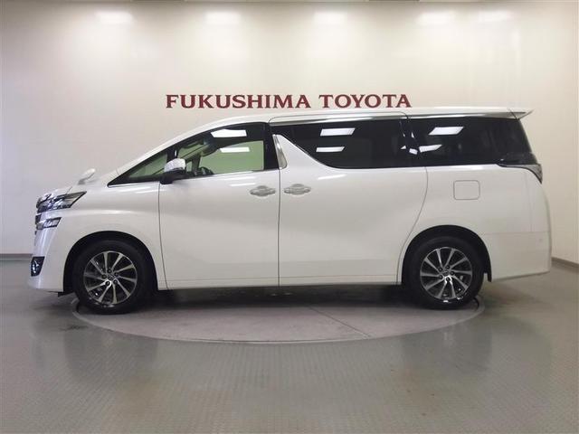 「トヨタ」「ヴェルファイア」「ミニバン・ワンボックス」「福島県」の中古車2