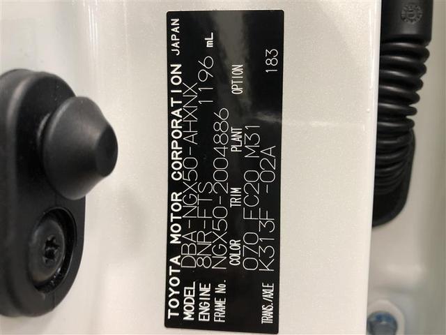 S-T フルセグナビ スマートキー ETC バックモニター ワンオーナー(20枚目)