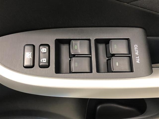 S メモリーナビ フルセグ スマートキー ETC HID アイドリングストップ(16枚目)