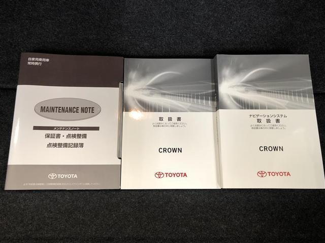 アスリートS Four 4WD バックモニター HDDナビ(17枚目)