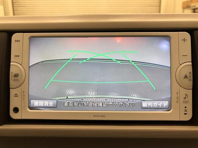 プラスハナ 4WD バックモニター メモリーナビ ワンセグ(10枚目)