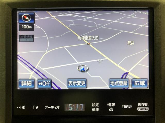 ロイヤルサルーン バックモニター HDDナビ フルセグ(9枚目)
