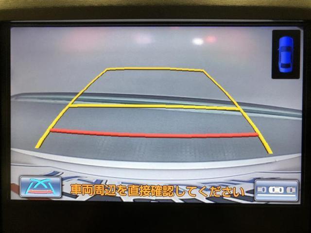 ロイヤルサルーン バックモニター HDDナビ フルセグ(10枚目)