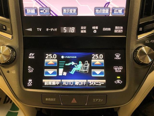 ロイヤルサルーン バックモニター HDDナビ フルセグ(11枚目)